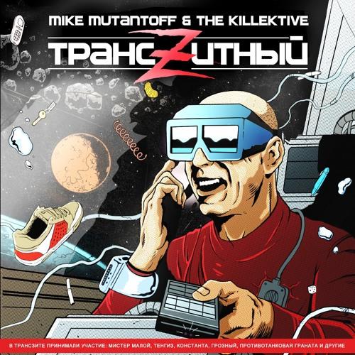 mutantoff's avatar