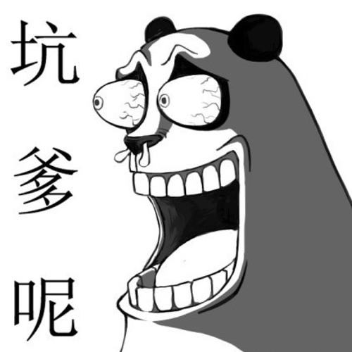 imusiq's avatar