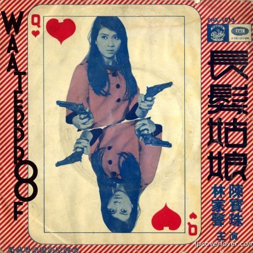 WaaterproOf # 2's avatar