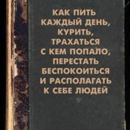 аватарки 160 160: