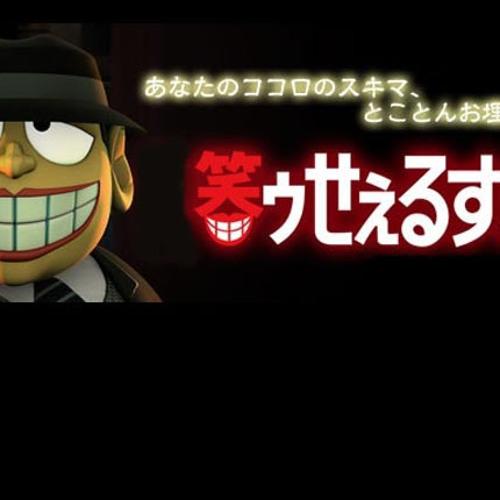 nyanyako19810121's avatar