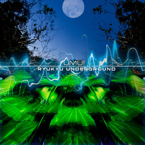 Ryukyu Underground's avatar