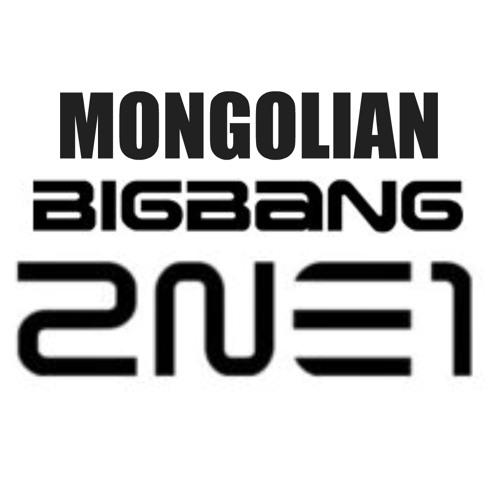 2NE1 BIGBANG MONGOLIAN's avatar