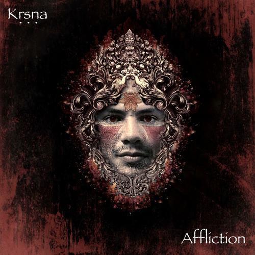 Philosophy of Music (Elisa and Krsna) Accidental Recordings