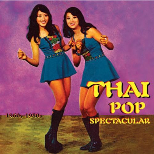 MkeNs Thai Pop's avatar
