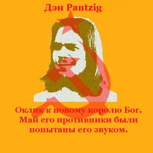 pantzig's avatar