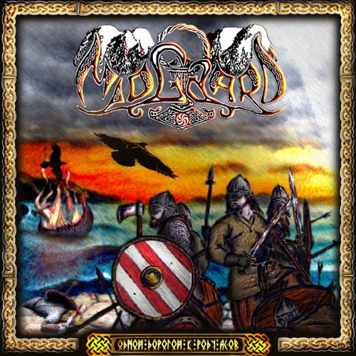 Midgaard's avatar