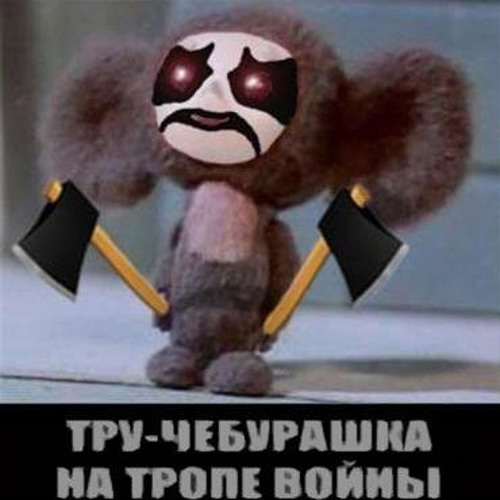 Panteras's avatar