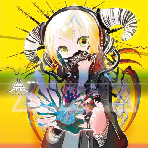 Hukagyaku Hardcore's avatar