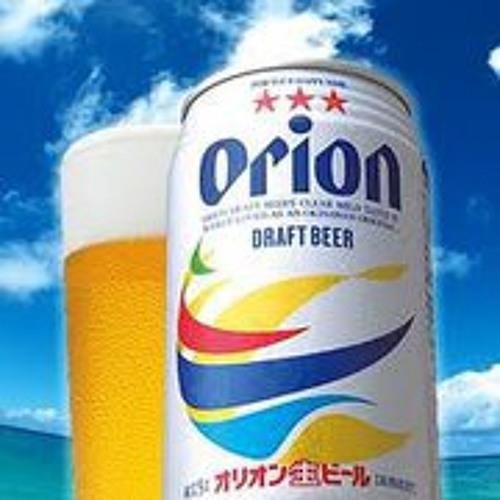 Orionstar11's avatar