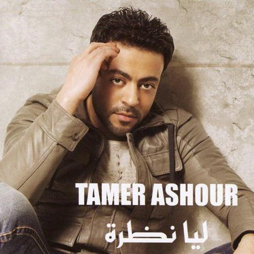 Tamer Ashour's avatar