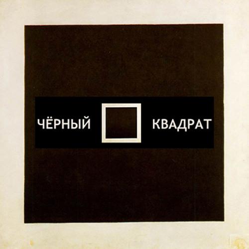 Black Square netlabel's avatar