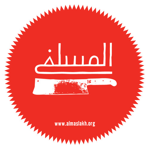 Al Maslakh's avatar