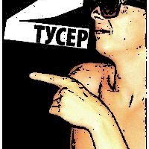 Tuser's avatar