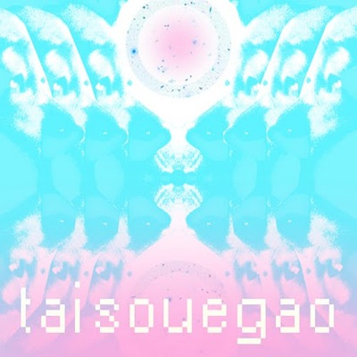 taisouegao 2's avatar