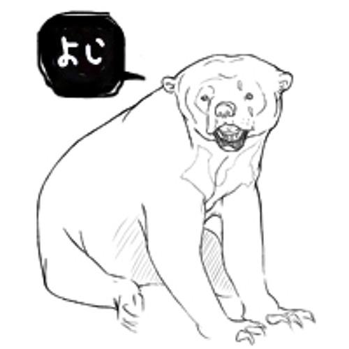 Yoii's avatar