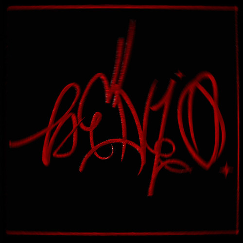 Benzo (Dubstep)'s avatar