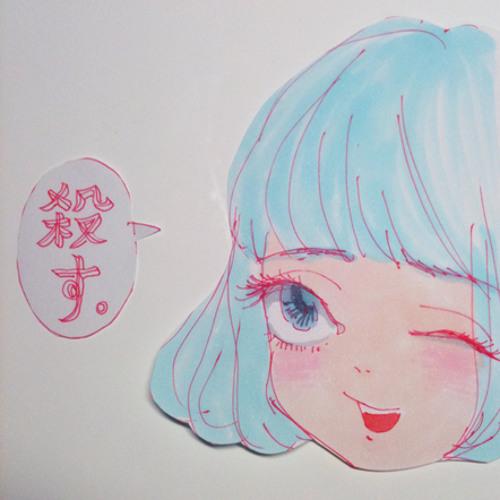DJありがとう's avatar