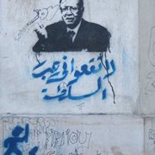 Alaa Guedich's avatar
