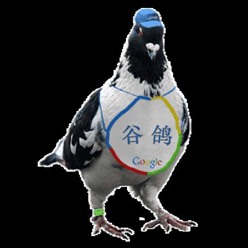 Urban Scavenger's avatar