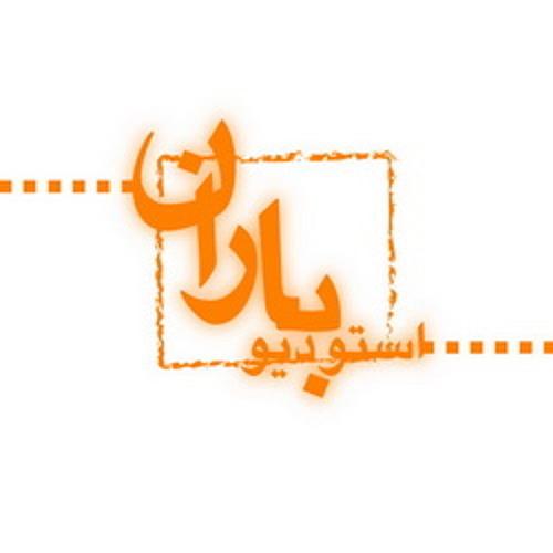 Baran Studio's avatar