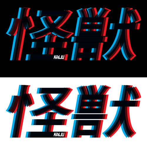 Kaiju怪獣's avatar