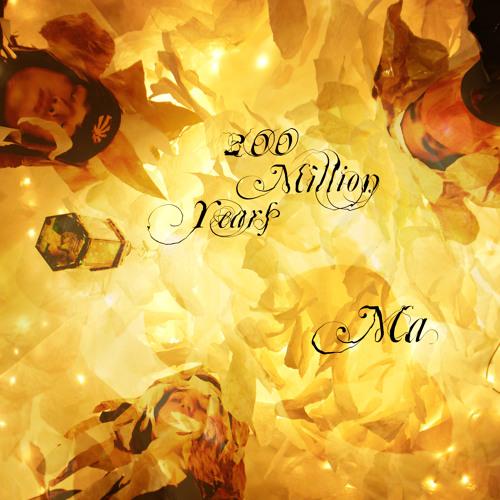 200millionyears's avatar