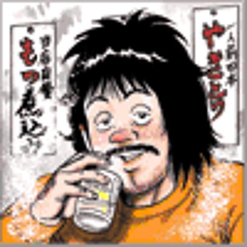 Pong Hiro's avatar