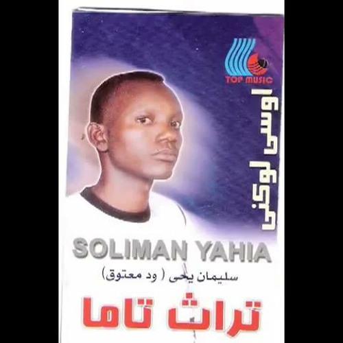 abnaeltama2's avatar