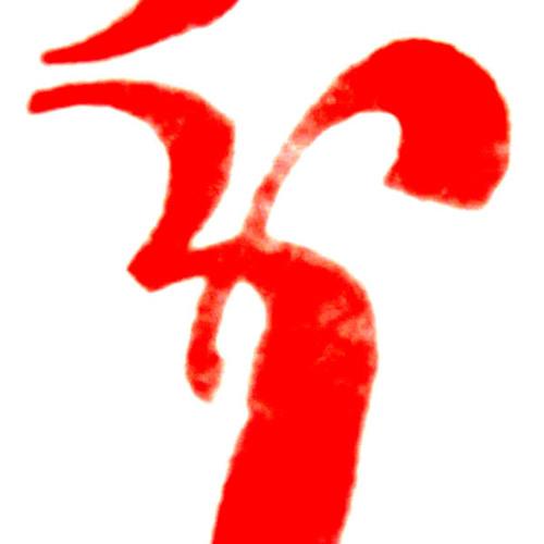 Gher's avatar