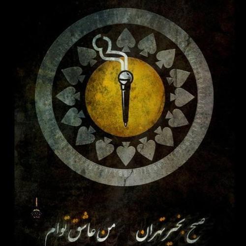 zakharbazi's avatar