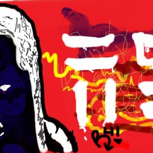 bloodrocca2's avatar