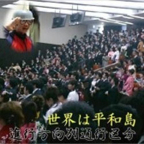 shinkou-houkou 3's avatar