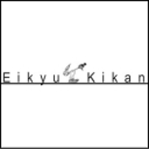 eikyukikan's avatar