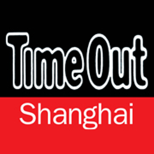 Time Out Shanghai's avatar