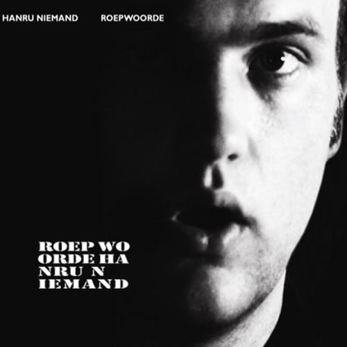 HanruNiemand's avatar