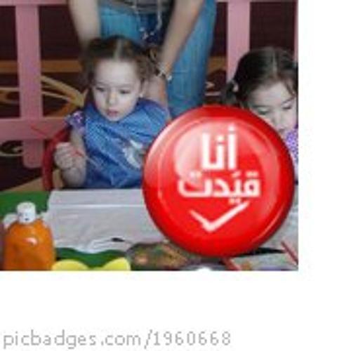 Sahbi Kasraoui's avatar