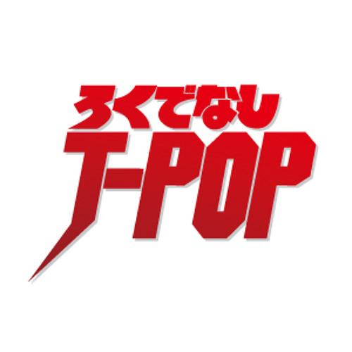 rokudenashiJpop's avatar