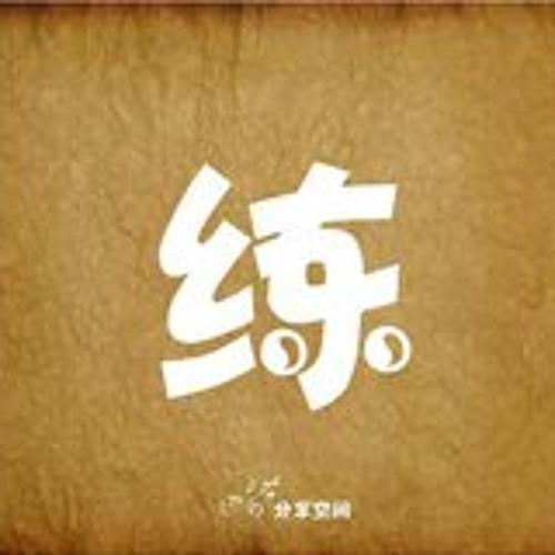 Len Kok Leong's avatar