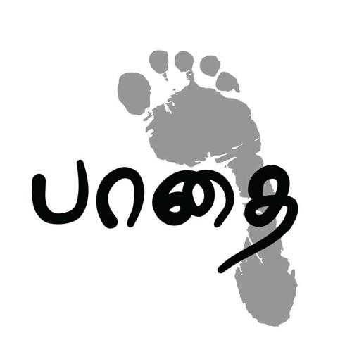 Paadhai's avatar