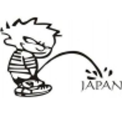 Pe Ter's avatar