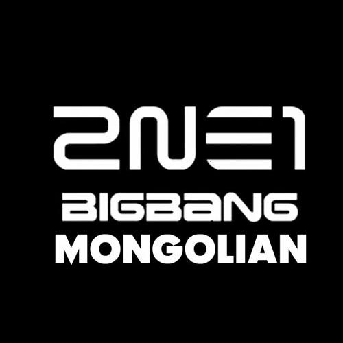 2NE1 BIGBANG MONGOLIAN 2's avatar