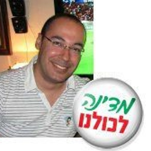 Moshe Cohen's avatar