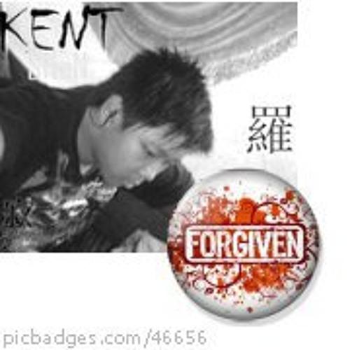 Kent Lo's avatar