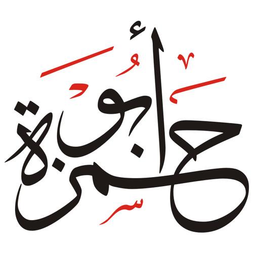 AbuHamzah's avatar