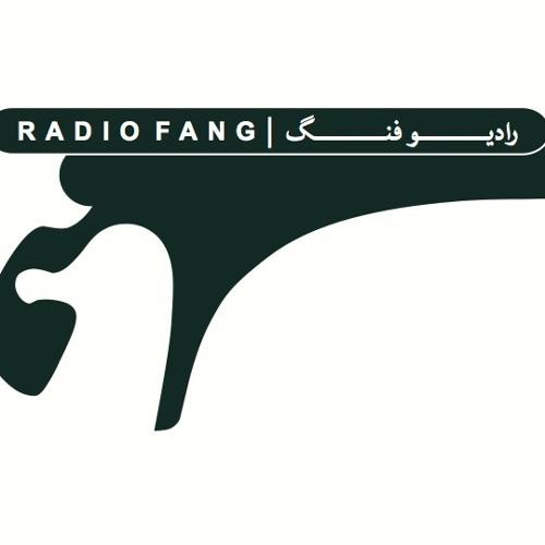 Radiofang's avatar