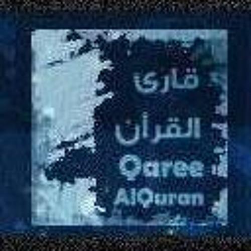 QareeElQuran(1)'s avatar