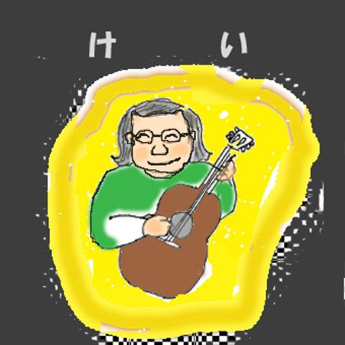 keituji's avatar