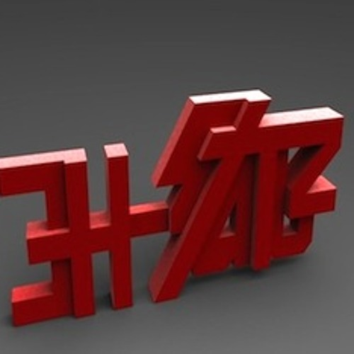 EH-STaTuZ's avatar