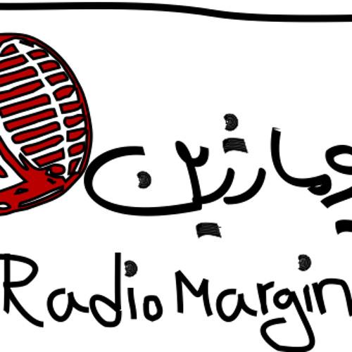 Radio Margin رادیو مارژین's avatar
